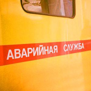 Аварийные службы Комсомольского