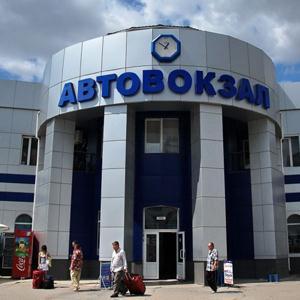 Автовокзалы Комсомольского
