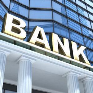 Банки Комсомольского