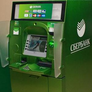 Банкоматы Комсомольского