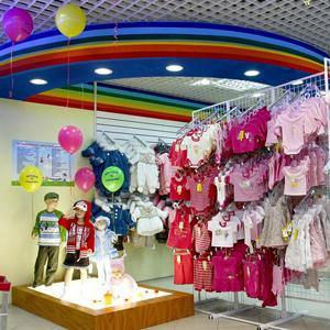 Детские магазины Комсомольского