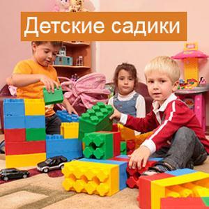 Детские сады Комсомольского