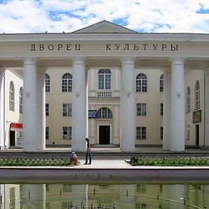 Дворцы и дома культуры Комсомольского
