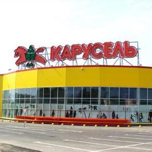 Гипермаркеты Комсомольского