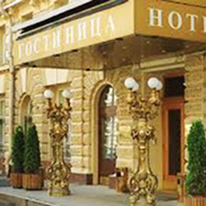 Гостиницы Комсомольского