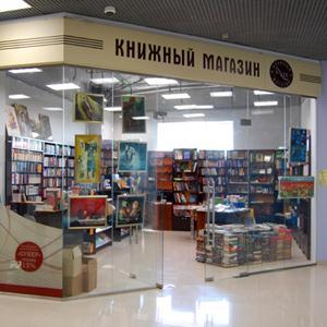 Книжные магазины Комсомольского