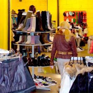 Магазины одежды и обуви Комсомольского