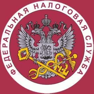 Налоговые инспекции, службы Комсомольского