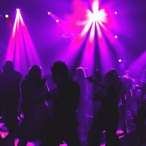Ночные клубы Комсомольского