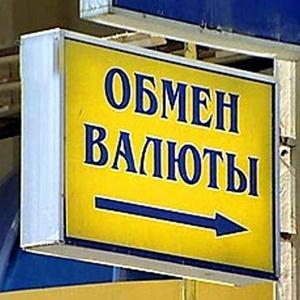 Обмен валют Комсомольского
