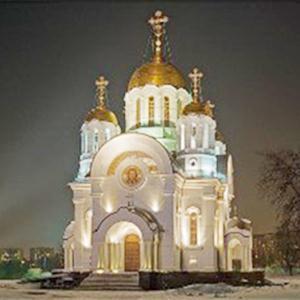 Религиозные учреждения Комсомольского
