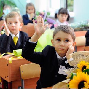 Школы Комсомольского