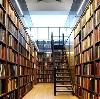 Библиотеки в Комсомольском