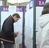 Центры занятости в Комсомольском