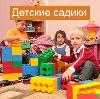Детские сады в Комсомольском
