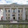 Дворцы и дома культуры в Комсомольском