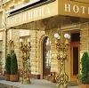 Гостиницы в Комсомольском