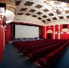 Кинотеатры в Комсомольском