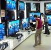 Магазины электроники в Комсомольском