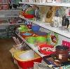 Магазины хозтоваров в Комсомольском