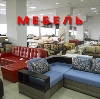 Магазины мебели в Комсомольском