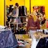 Магазины одежды и обуви в Комсомольском