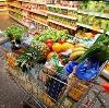 Магазины продуктов в Комсомольском