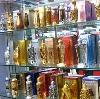 Парфюмерные магазины в Комсомольском