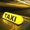 Такси в Комсомольском
