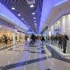 Торговые центры в Комсомольском
