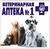 Ветеринарные аптеки в Комсомольском