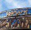 Зоопарки в Комсомольском