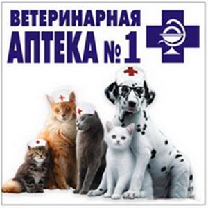 Ветеринарные аптеки Комсомольского